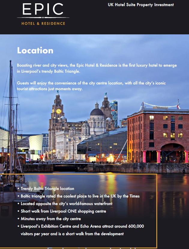 英国利物浦EPIC Hotel精品酒店项目